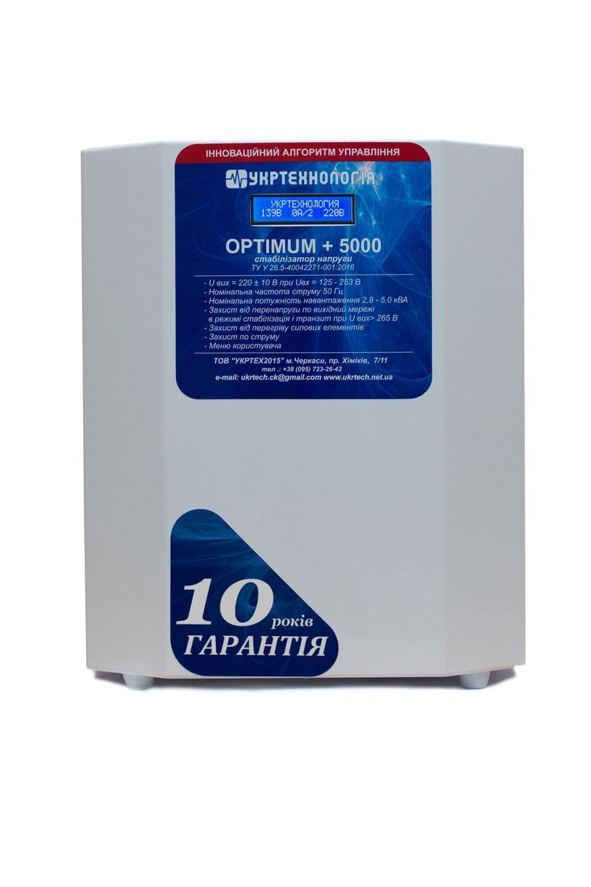 Стабилизатор напряжения Укртехнология Optimum 5000 (1 фаза, 5 кВт)