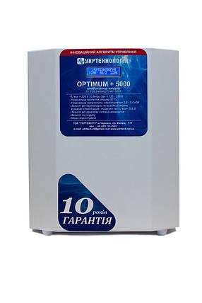 Стабилизатор напряжения Укртехнология Optimum 5000 (1 фаза, 5 кВт), фото 2