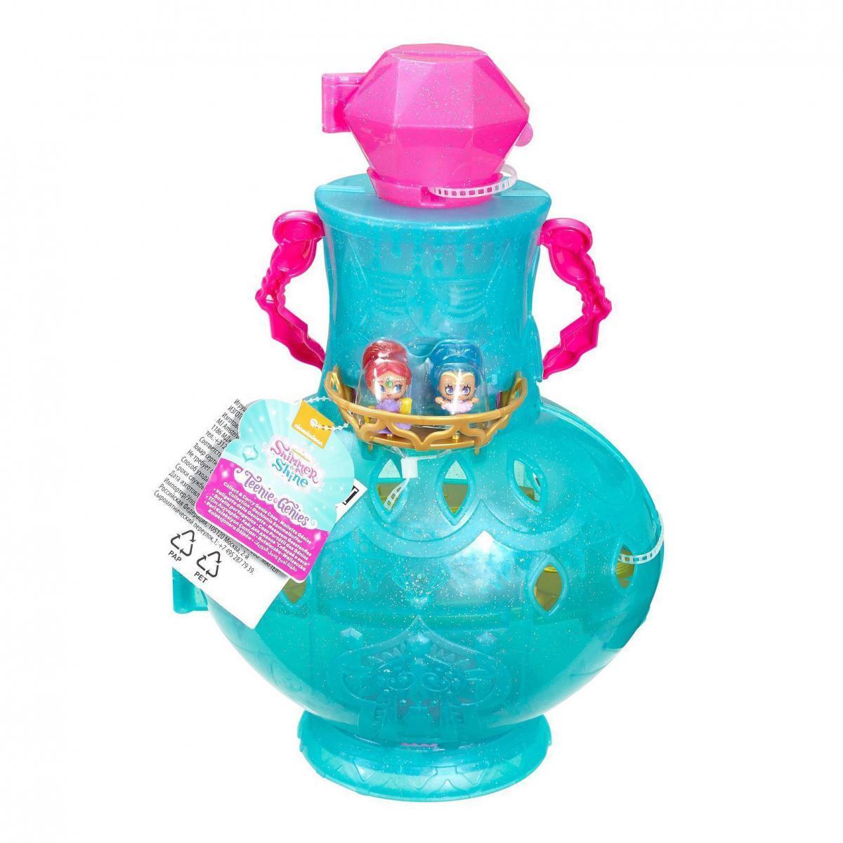 Куклы и пупсы «Волшебная лампа для мини джинов» (DTK58)