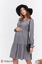 Плаття для вагітних і годуючих Jeslyn DR-49.121