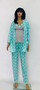 Комплект тройка для кормящих и беременных женщин халат и пижама с брюками Украина