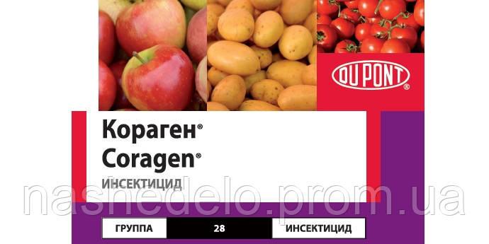 Инсектицид Кораген 1 л. DuPont
