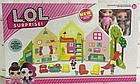 Кукла LOL (Дом+2куклы+аксессуары) SC-810, фото 2