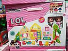 Кукла LOL (Дом+2куклы+аксессуары) SC-810, фото 4