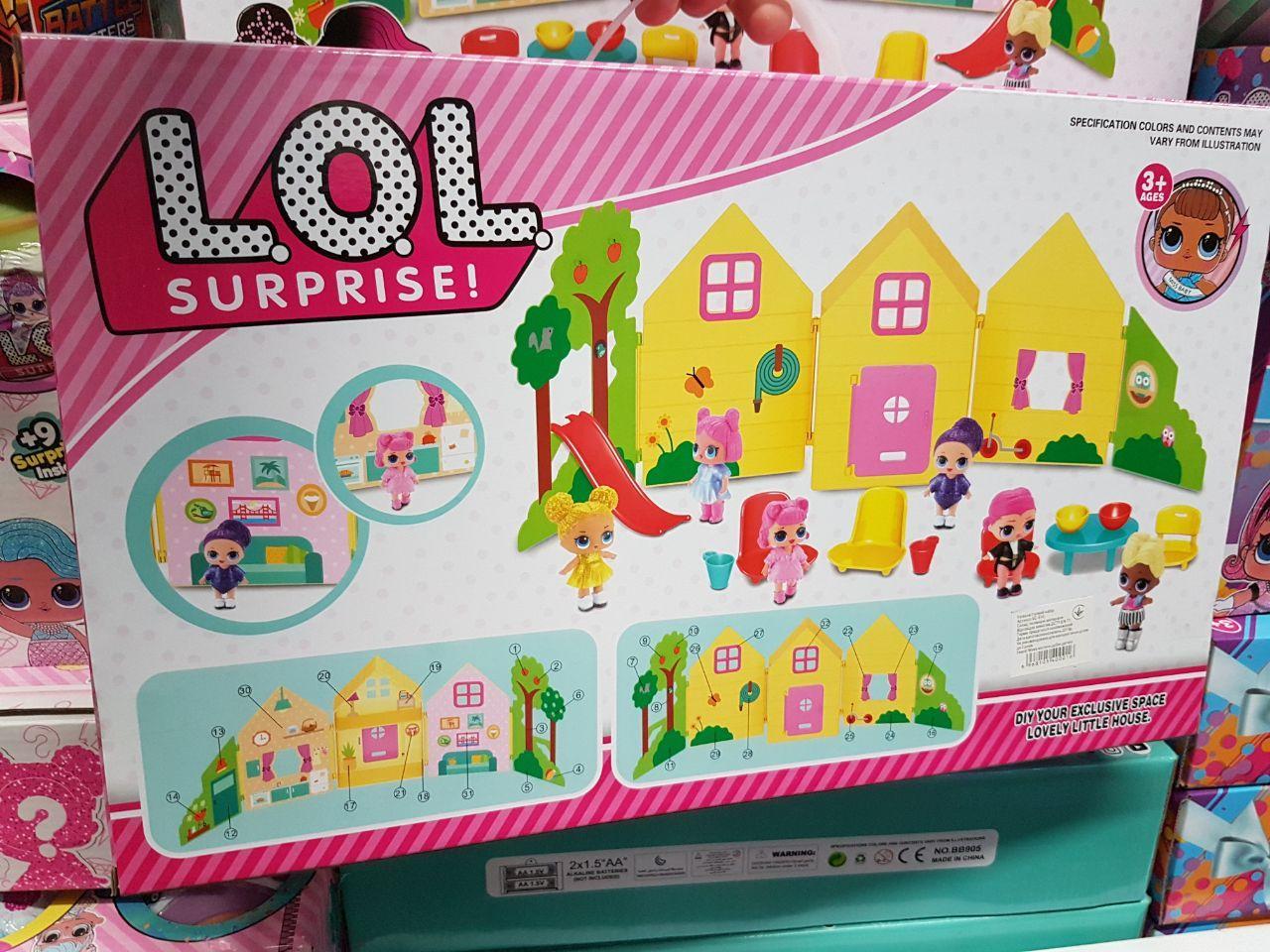 Кукла LOL (Дом+2куклы+аксессуары) SC-810