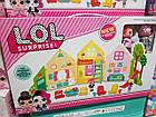 Кукла LOL (Дом+2куклы+аксессуары) SC-810, фото 5