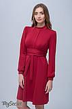 Платье для беременных и кормящих Rebecca DR-38.081 (Размер M, L), фото 6