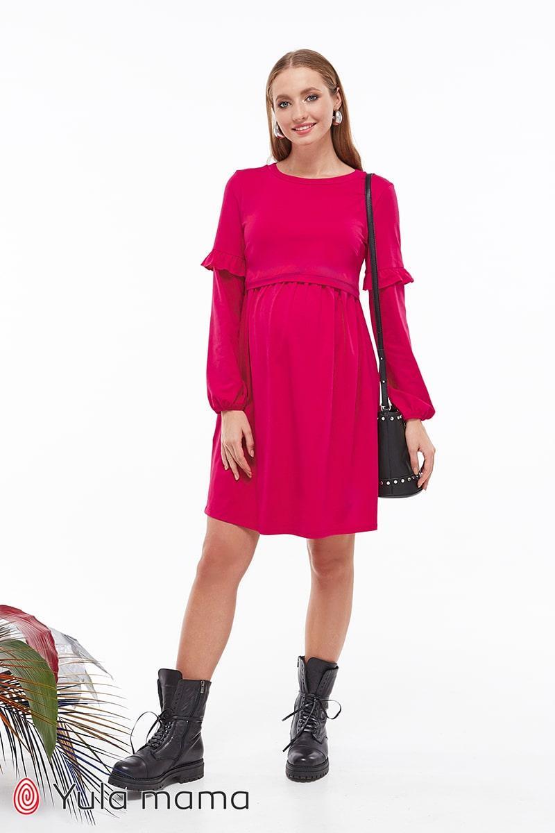 Платье для беременных и кормящих Mirion DR-39.022