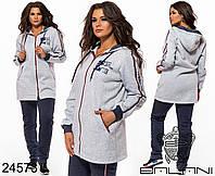 Женский спортивный костюм с удлиненной кофтой Трехнитка на флисе Размер 50 52 54 56