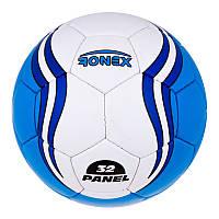 Мяч футбольный Grippy Ronex Aqua Blue, голубой, р.5 не ламинированный