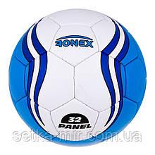 М'яч футбольний Grippy Ronex Aqua Blue, блакитний, р. 5 не ламінований