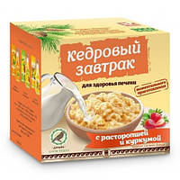 Продукт белково витаминный «Кедровый завтрак» для печени Арго (холецистит, панкреатит, дискинезия желчного)