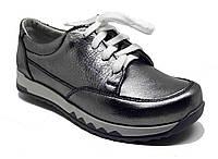 Ортопедические женские туфли на шнурках платина 296.3
