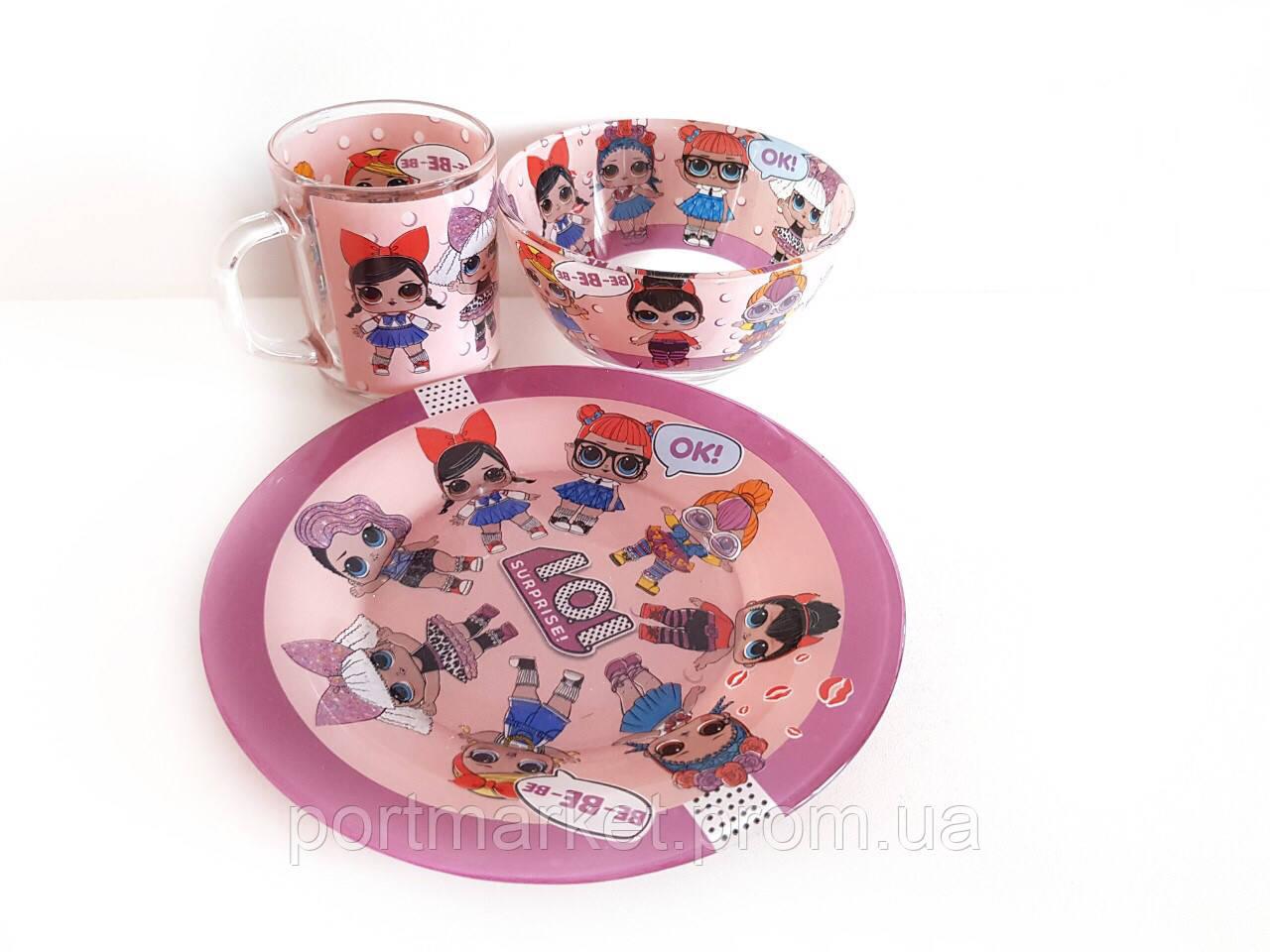 Набор детской стеклянной посуды (Куклы Лол)