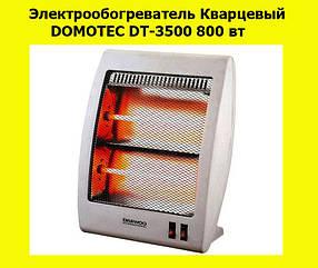 Электрообогреватель кварцевый DOMOTEC DT-3500, фото 2