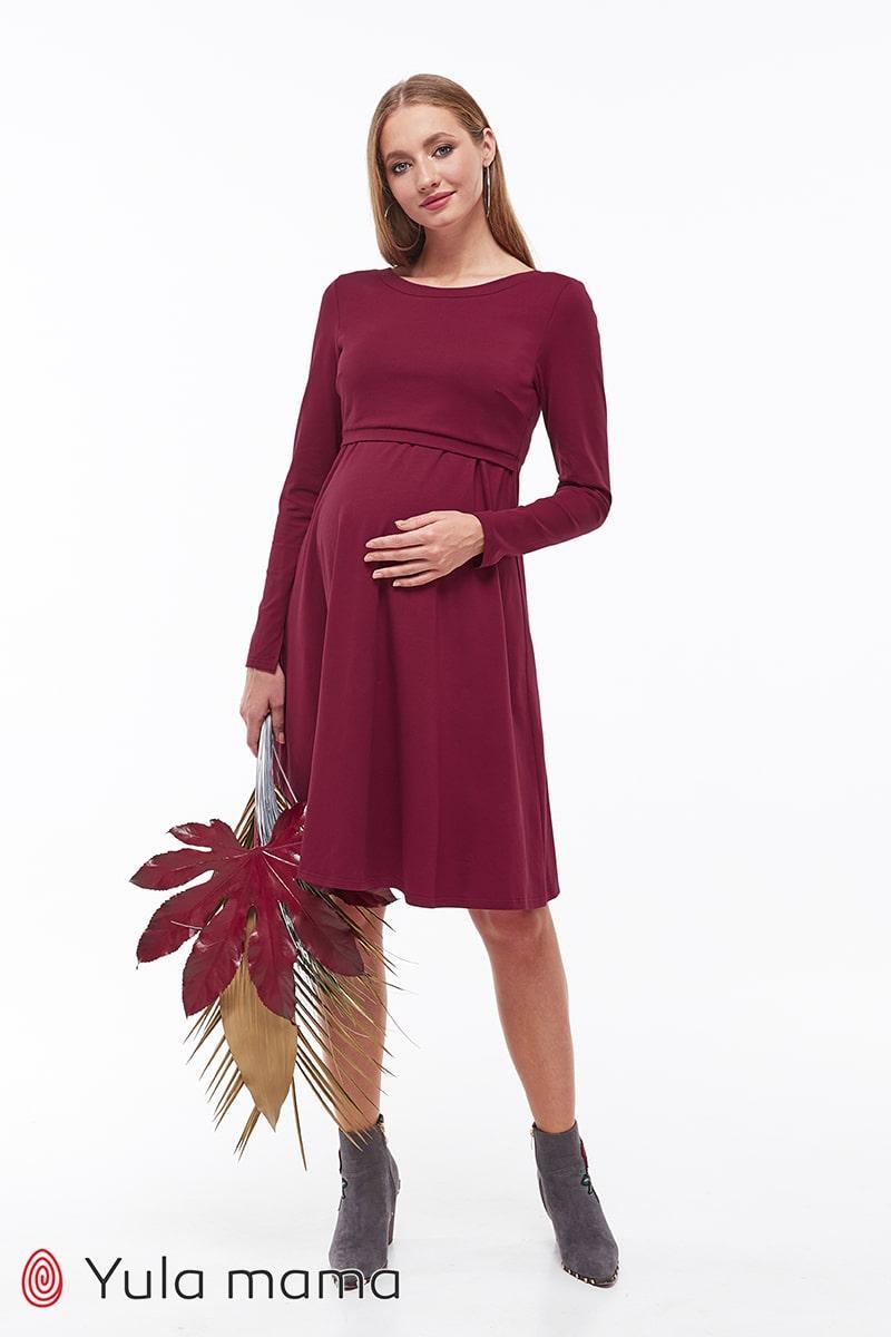 Платье для беременных и кормящих Olivia DR-39.032 (Размер M, XL)
