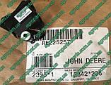Переключатель RE225257 поднятия опускания сиденья з/ч John Deere SWITCH/VALVE, SEAT RAISE, фото 10