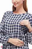 Платье для беременных и кормящих Loraine DR-39.051, фото 3