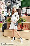 Платье для беременных и кормящих  Simona DR-19.073, фото 7