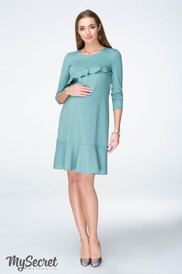 Платье для беременных и кормящих  Simona DR-19.072