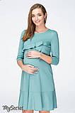Плаття для вагітних і годуючих Simona DR-19.072, фото 2