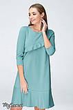Платье для беременных и кормящих  Simona DR-19.072, фото 6