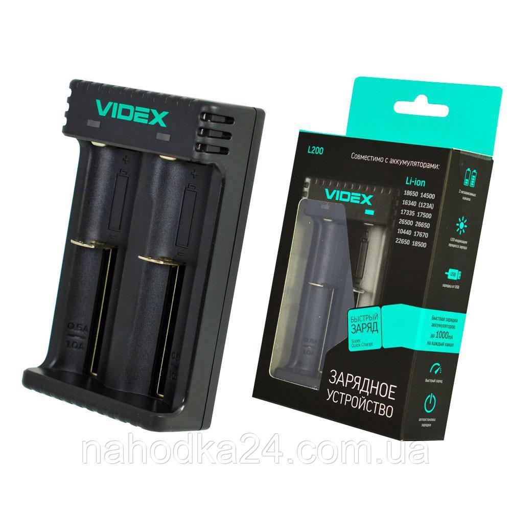 Универсальное зарядное устройство VIDEX VCH-L200