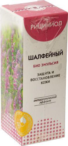 Рициниол с маслом шалфея 60 мл Арго (раны, ожоги, гайморит, герпес, отит, насморк, грипп, тонзиллит, прыщи)