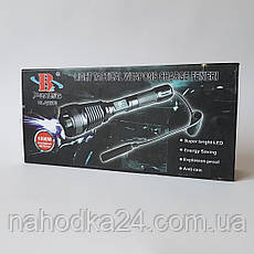 Подствольный фонарь Police BL-Q2800 Идеальная комплектация!!!, фото 3