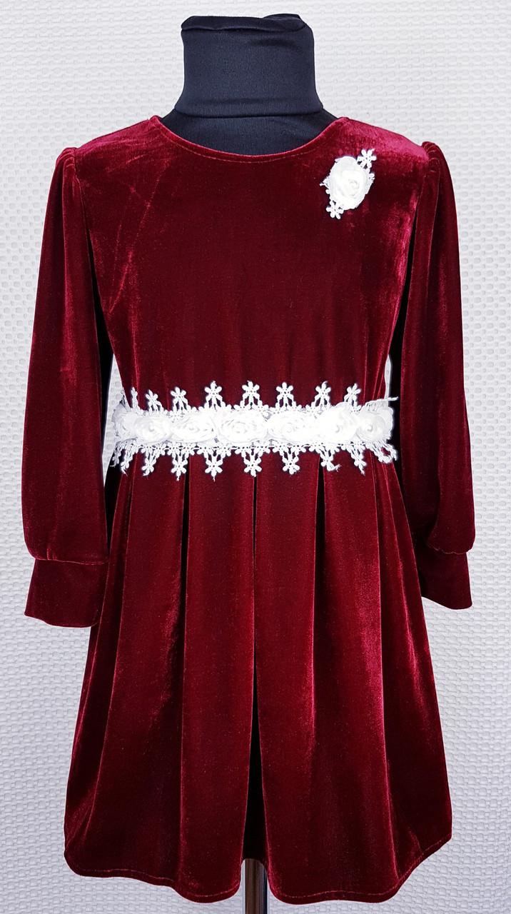 Нарядное детское платье Виолета  98-116 марсалла
