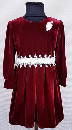 Нарядное детское платье Виолета  98-116 марсалла, фото 2