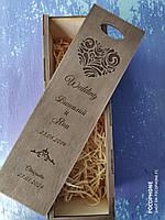 Коробка для винной церемонии темная