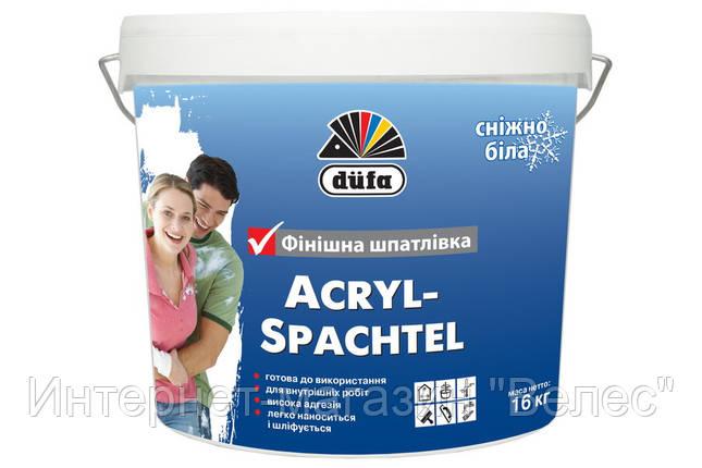 Шпаклёвка Acryl-Spachtel Dufa 8кг, фото 2