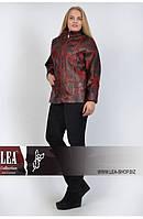 Женский кожаный пиджак для женщин большого размера оптом, куртка женская осень, фото 1
