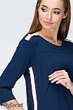 Платье для беременных и кормящих Danielle light DR-19.041  (Размер S), фото 3