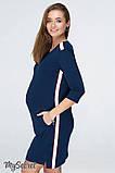 Платье для беременных и кормящих Danielle light DR-19.041  (Размер S), фото 4