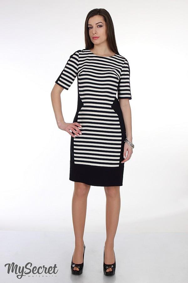 Платье для беременных Miriam DR-16.081 (Размер - S, ХL)