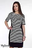 Платье для беременных Miriam DR-16.081 (Размер - S, ХL), фото 2