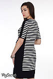 Платье для беременных Miriam DR-16.081 (Размер - S, ХL), фото 4