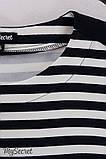 Платье для беременных Miriam DR-16.081 (Размер - S, ХL), фото 5