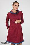 Платье для беременных и кормящих  Lein DR-17.032 (Размер - S, L), фото 2