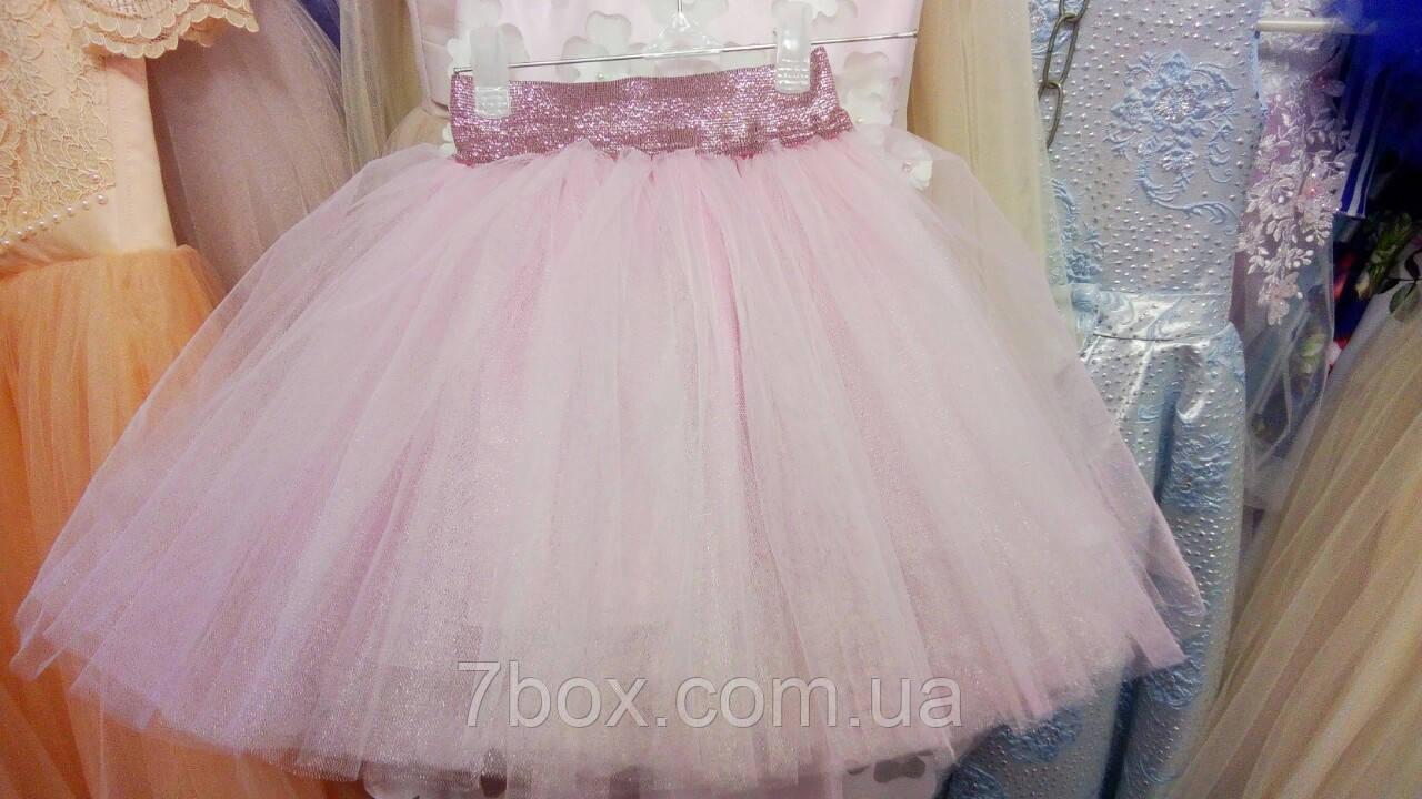 Фатиновая детская юбка 2-4 лет Розовая