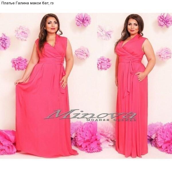 Платье в пол больших размеров на запах с расклешенной юбкой из штапеля арт 719/1-610