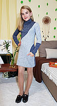 Платье для девочки КОМБИНАЦИЯ №1 Р. 134-152 серый+ т. синий, фото 2