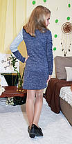 Платье для девочки КОМБИНАЦИЯ №1 Р. 134-152 серый+ т. синий, фото 3