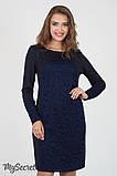 Платье для беременных и кормящих Alen DR-36.102 (Размер - S), фото 6