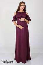 Плаття для вагітних і годуючих Delicate DR-36.301 (Розмір L)