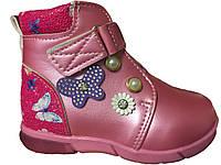 Ботинки для девочки(демо),22,23,24,25,26,27