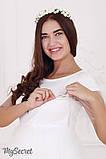 Платье для беременных и кормящих  Dorotie DR-47.202, фото 3