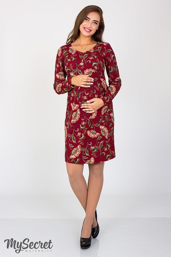 Платье для беременных и крмящих Florianna DR-37.081 (Размер S, M)